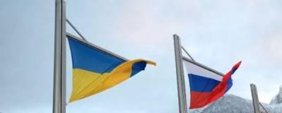 Экс-глава Генштаба ВСУ озвучил условие «победы» Украины над Россией