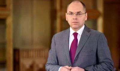 Министр здравоохранения Степанов купил пальто за 620 тысяч гривен