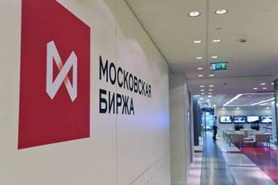 Российский рынок акций снизился по рублевому индексу