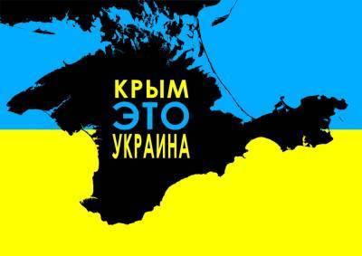 В ОБСЕ обсудили вооружённый захват Крыма Россией