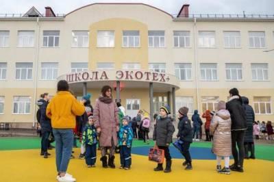 Что творят «оккупанты»: Россия построила новую школу в Севастополе