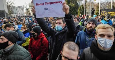 Зов улиц. Как связаны митинги за Стерненко и законопроекты Зеленского о трансформации судов
