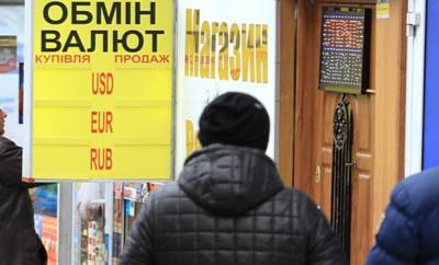 """""""Семье не справиться с этой бедой""""̆: в Одессе кассир из обменника умоляла клиента вернуть лишние 96 тысяч гривен"""