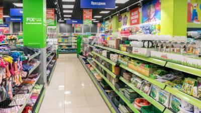 Листинг Fix Price станет крупнейшим для российских компаний с 2010 года