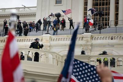 Экс-сотрудника Госдепа США арестовали за причастность к штурму Капитолия