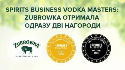 Zubrowka Bison Grass: сразу две награды от The Spirits Business Vodka Masters