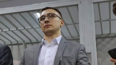 Ходатайство об освобождении Стерненко не будут рассматривать: как судья объяснил свое решение