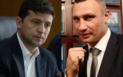 Рейтинг доверия украинцев: в лидерах Зеленский и Кличко