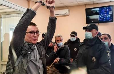 Суд не стал рассматривать ходатайство об освобождении Стерненко из СИЗО