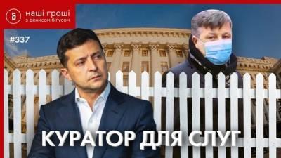 Саакашвили снова смачно мокнул Зеленского в его позорного «слугу» Павлюка