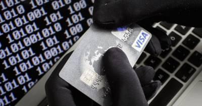 Мошенники обманом заставили мужчину перевести с банковского счета больше 31 тысячи гривен