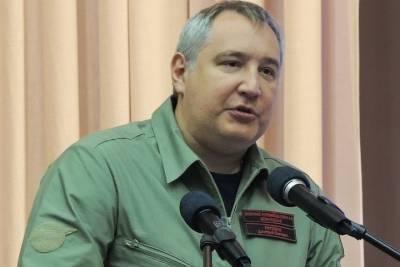 Рогозин высмеял фамилию советника главы МВД Украины Поцелуйко