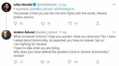 Мендель пререкалась со шведским экономистом из-за отношений Зеленского с Коломойским