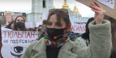 8 Марта - марши женщин в Киеве и Харькове, поздравление Зеленского - как отмечают Международный женский день в Украине, видео - ТЕЛЕГРАФ