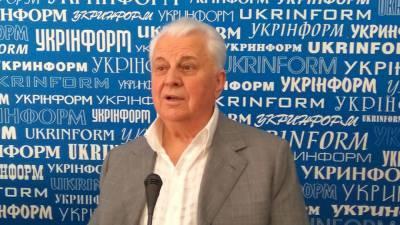 Экс-президент Украины Леонид Кравчук рассказал о возможности сохранить страну в составе СССР