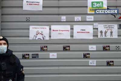 """""""Ворота"""", ведущие к даче президента, обклеили стикерами в поддержку Стерненко и Антоненко"""
