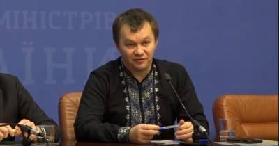 Это нормально — иметь вибратор. Советник Ермака Милованов прокомментировал скандал в ЦИК