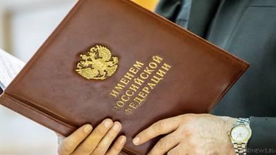 Суд оштрафовал «ВКонтакте» на 1,5 млн рублей за неудаление призывов к митингам