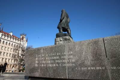 День рождения гения: в Украине чествуют Тараса Шевченко – фото, видео