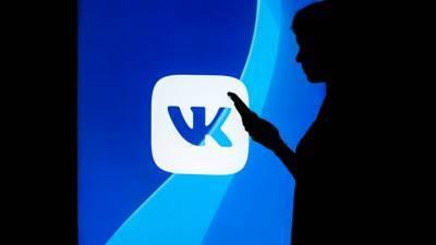 """""""ВКонтакте"""" оштрафовали на 1,5 миллиона рублей за удаление призывов к участию в протестах"""