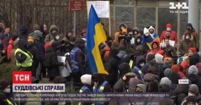 Почему в Киеве активисты пикетировали 18 съезд судей