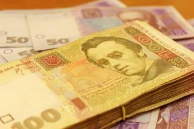 Пенсия может вырасти до 7 тысяч гривен Лазебная назвала условие