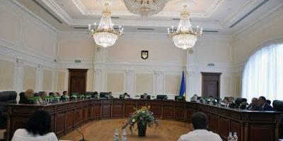 Несмотря на призывы G7. Съезд судей избрал трех членов Высшего совета правосудия
