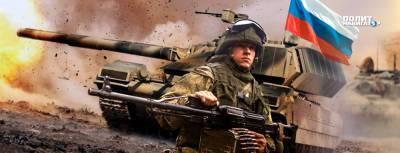 «Российское военное присутствие у границ с Украиной необходимо»