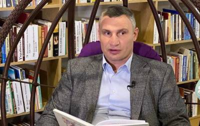 Мэр Киева задекларировал рояль, мотоцикл и брендовые часы