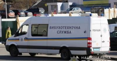 """В Киеве массовое """"минирование"""" больниц, проверяют все – полиция"""