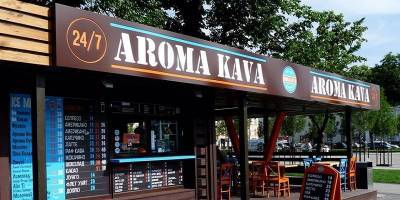 Житель Киева три дня пролежал под капельницей, употребив продукцию AROMA KAVA - ТЕЛЕГРАФ