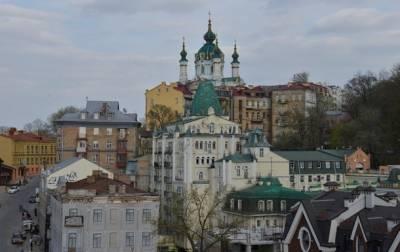 Рынок коммунальных услуг Киева отдали монополисту - нардеп