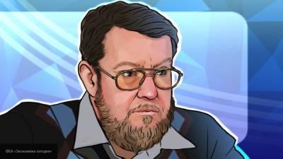 Сатановский объяснил, почему руководство Украины похоже на «истеричную бабу»