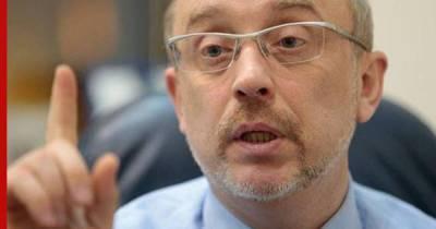 """Вице-премьер Украины призвал сограждан не бояться """"наступления"""" России"""