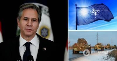 Войска РФ возле Украины: госсекретарь США Блинкен обсудит ситуацию с НАТО
