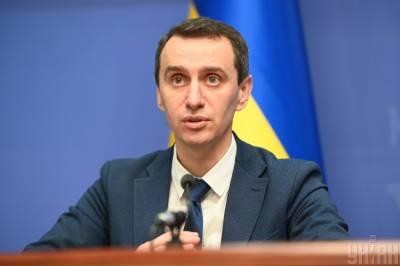 Первую партию вакцины Pfizer привезут 14-15 апреля, - Ляшко
