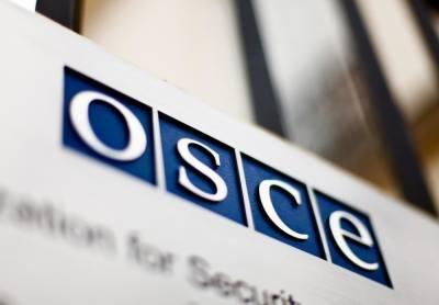ОБСЕ соберется на спецзаседание из-за российских войск возле Украины