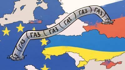 """Вице-премьер Украины рассказал американской прессе об угрозе """"СП-2"""""""