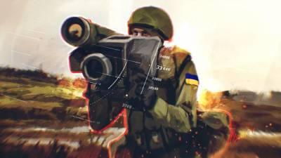 Кедми: оружие Запада не поможет Зеленскому в случае войны в Донбассе