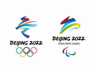 Госсекретарь США не дал конкретного ответа относительно бойкота Олимпиады-2022 в Пекине
