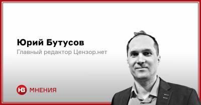 Сколько батальонов у Путина? Сценарий российского вторжения в Украину
