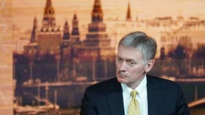 """Песков прокомментировал слова госсекретаря США об """"агрессии"""" России"""