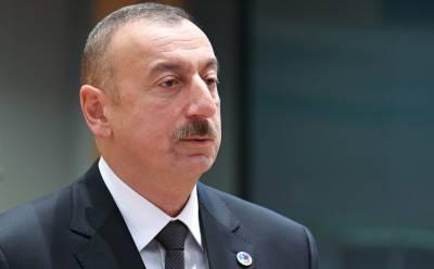 Ситуация после войны хрупкая, – Алиев о Нагорном Карабахе
