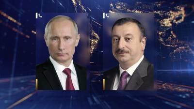 """Алиев спрашивал Путина об """"Искандерах"""" в Карабахе"""
