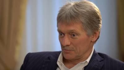 """Песков ответил на вопрос об обнаружении в Карабахе обломков ракет """"Искандер"""""""