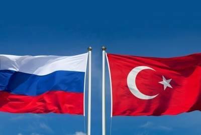 Отношения России и Турции усложнились: виновата Украина?