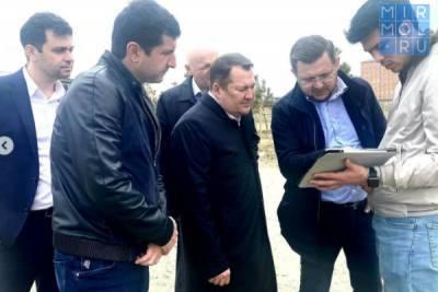 Замминистра строительства и ЖКХ России Максим Егоров посетил ряд социальных и инфраструктурных объектов Дагестана