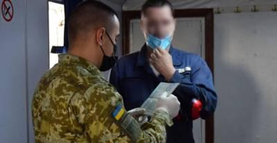 Двоих россиян не пропустили на Украину из-за посещения Крыма
