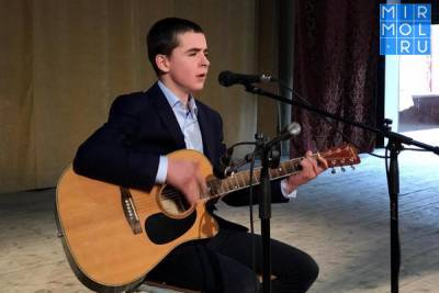 В Дагестане состоялись зональные этапы конкурса «Я люблю тебя, Россия»