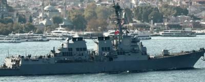 Военные корабли США не прошли через Босфор в Чёрное море